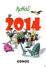 Αρκάς, Το ημερολόγιο 2014