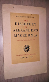 The Discovery of Alexander's Macedonia