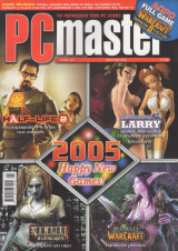 PC Master 183