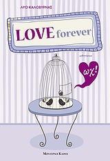 Love Forever: Ωχ!