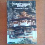 Η επιστροφή μου στο Θιβέτ