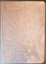 Γαλλο- Ελληνικό Λεξικό Βασιλείου
