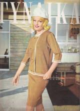 Περιοδικό Γυναίκα τεύχος 301