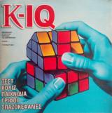 K-IQ (τευχος 1)