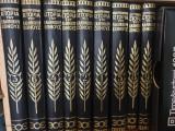 Παπαρρηγόπουλου, Ιστορία του Ελληνικού Έθνους (9 τόμοι)