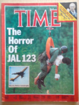 TIME - August 26, 1985 No.34