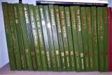 """Επιστημονική Εγκυκλοπαίδεια """"Life"""" [20 Τόμοι]"""