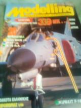 Modelling Περιοδικο Μοντελισμου Τευχος 32