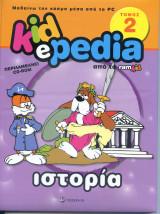 Kidepedia: Ιστορία