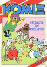 Κόμιξ Ντίσνεϊ τεύχος #20