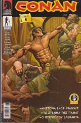 Conan, τόμος 6 (Τεύχη 18,19,20)